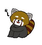 レッサーパンダのゆったりライフ2(個別スタンプ:26)