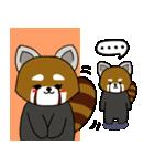 レッサーパンダのゆったりライフ2(個別スタンプ:27)