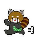 レッサーパンダのゆったりライフ2(個別スタンプ:30)