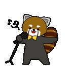 レッサーパンダのゆったりライフ2(個別スタンプ:33)