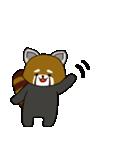 レッサーパンダのゆったりライフ2(個別スタンプ:34)