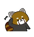 レッサーパンダのゆったりライフ2(個別スタンプ:38)