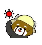 レッサーパンダのゆったりライフ2(個別スタンプ:39)