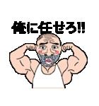 キモ可愛いオジサン(パート2)(個別スタンプ:03)