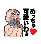 キモ可愛いオジサン(パート2)(個別スタンプ:07)
