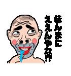 キモ可愛いオジサン(パート2)(個別スタンプ:08)