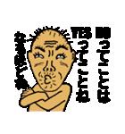 キモ可愛いオジサン(パート2)(個別スタンプ:15)