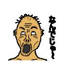 キモ可愛いオジサン(パート2)(個別スタンプ:17)