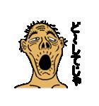 キモ可愛いオジサン(パート2)(個別スタンプ:18)