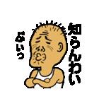 キモ可愛いオジサン(パート2)(個別スタンプ:21)
