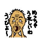 キモ可愛いオジサン(パート2)(個別スタンプ:22)