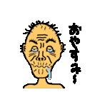 キモ可愛いオジサン(パート2)(個別スタンプ:24)