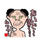 キモ可愛いオジサン(パート2)(個別スタンプ:25)