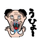 キモ可愛いオジサン(パート2)(個別スタンプ:26)