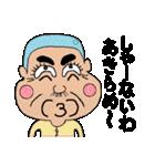 キモ可愛いオジサン(パート2)(個別スタンプ:35)