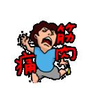 アクティブなおかんスタンプ(個別スタンプ:02)