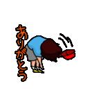 アクティブなおかんスタンプ(個別スタンプ:03)