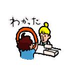 アクティブなおかんスタンプ(個別スタンプ:04)