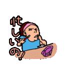アクティブなおかんスタンプ(個別スタンプ:05)