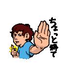 アクティブなおかんスタンプ(個別スタンプ:06)