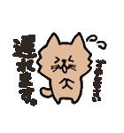 連絡にゃんこ(個別スタンプ:04)