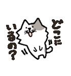 連絡にゃんこ(個別スタンプ:13)