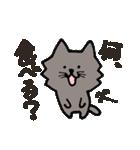 連絡にゃんこ(個別スタンプ:15)