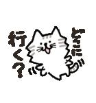 連絡にゃんこ(個別スタンプ:16)
