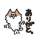 連絡にゃんこ(個別スタンプ:18)