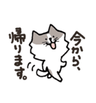 連絡にゃんこ(個別スタンプ:25)