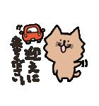 連絡にゃんこ(個別スタンプ:26)
