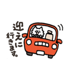 連絡にゃんこ(個別スタンプ:27)