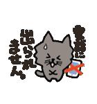連絡にゃんこ(個別スタンプ:32)