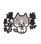 連絡にゃんこ(個別スタンプ:33)
