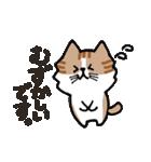 連絡にゃんこ(個別スタンプ:35)