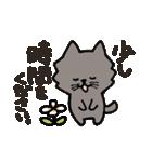 連絡にゃんこ(個別スタンプ:36)
