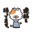 連絡にゃんこ(個別スタンプ:37)