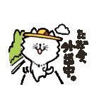 連絡にゃんこ(個別スタンプ:40)