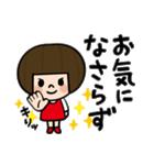ほのぼの女子2【ありがとう】
