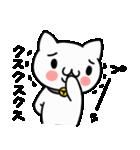 うざぬこ日和(基本セット)(個別スタンプ:01)