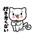 うざぬこ日和(基本セット)(個別スタンプ:05)