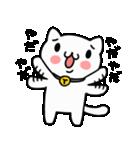 うざぬこ日和(基本セット)(個別スタンプ:07)