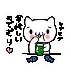 うざぬこ日和(基本セット)(個別スタンプ:08)