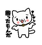 うざぬこ日和(基本セット)(個別スタンプ:10)
