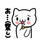 うざぬこ日和(基本セット)(個別スタンプ:12)