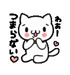 うざぬこ日和(基本セット)(個別スタンプ:13)