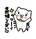 うざぬこ日和(基本セット)(個別スタンプ:14)