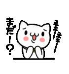 うざぬこ日和(基本セット)(個別スタンプ:15)
