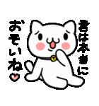 うざぬこ日和(基本セット)(個別スタンプ:16)