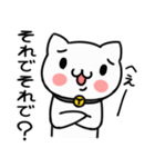 うざぬこ日和(基本セット)(個別スタンプ:17)